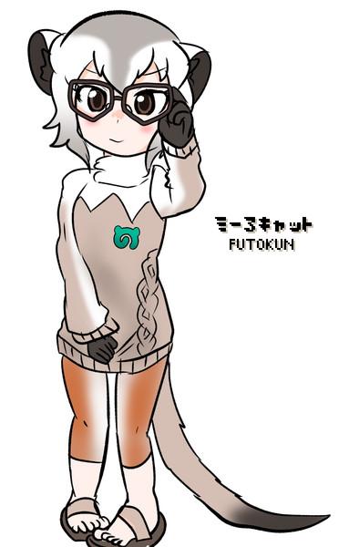 ミーアキャットちゃん