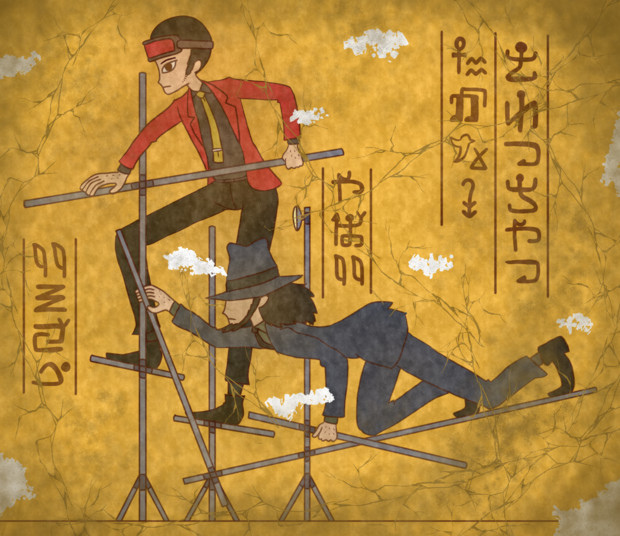 【壁画】ピラミッド潜入
