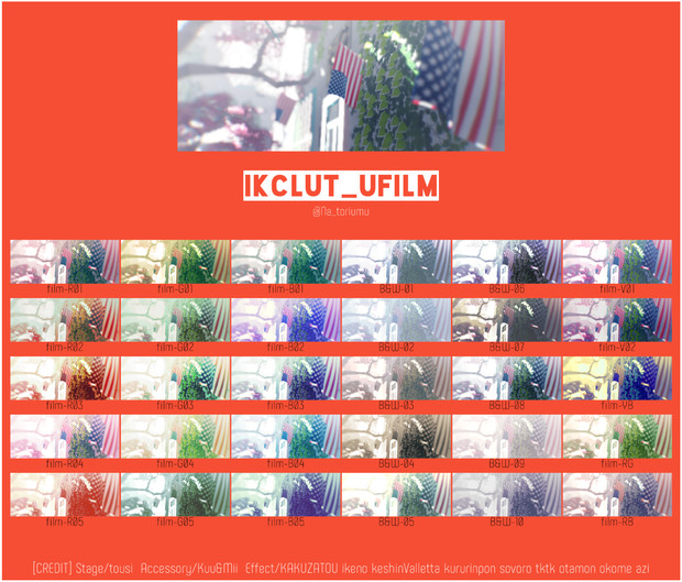 【MME改変】ikClut改変_Ufilm