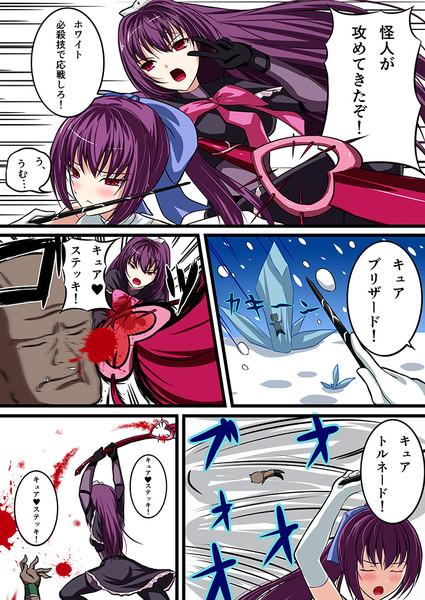 魔槍少女ハートキャッチ スカ♡キュア第6話