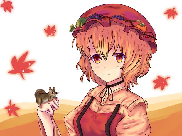 秋穣子とリス
