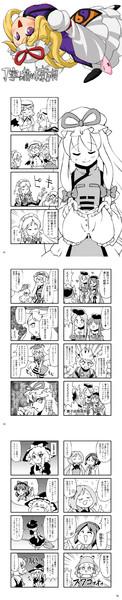 【例大祭16】丁寧に描いた東方4コマ