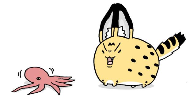 タコと遭遇したサーバルちゃん。
