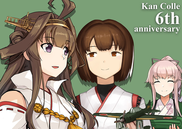 Kan Colle 6th anniversary