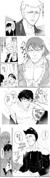 【P5S】相撲しようぜ!2
