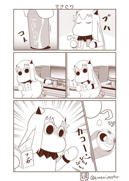 むっぽちゃんの憂鬱151