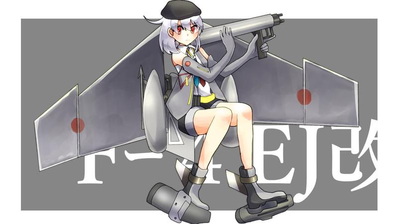 F-4 EJ改 擬人化