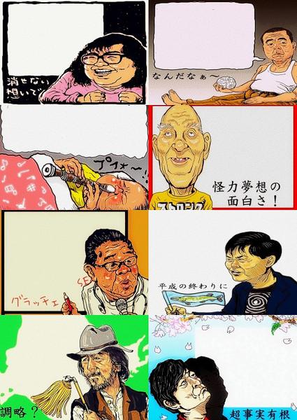 ニコニコ超会議のカウントダウンお絵描き
