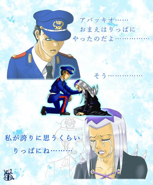 jojo:今にも落ちて来そうな空の下で