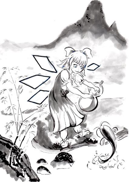 東方瓢鮎図
