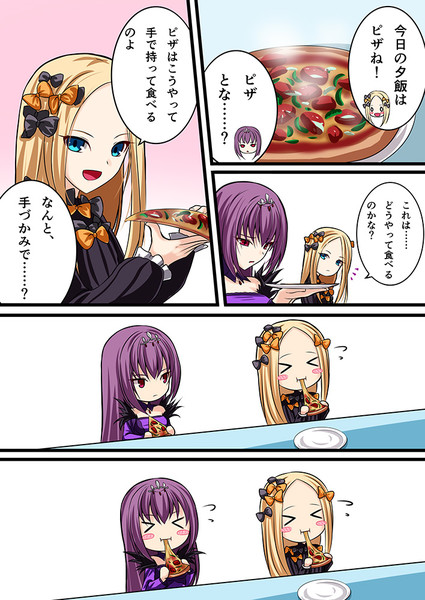 女神、ピザを食す