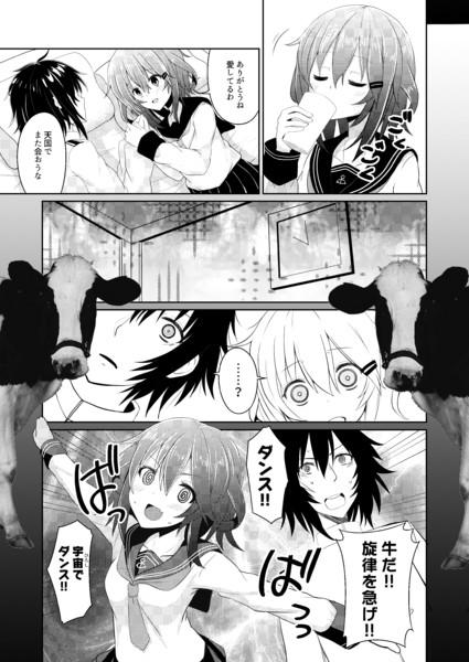 Comic1★15新刊『ドラッグは小学生になってから番外編』