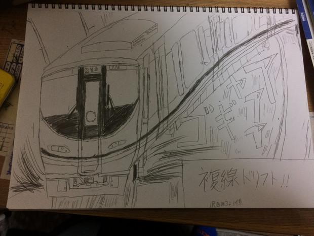 電車でD風 JR西日本 323系 複線ドリフト
