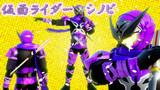 【MMDモデル配布】仮面ライダーシノビ【改変モデル】