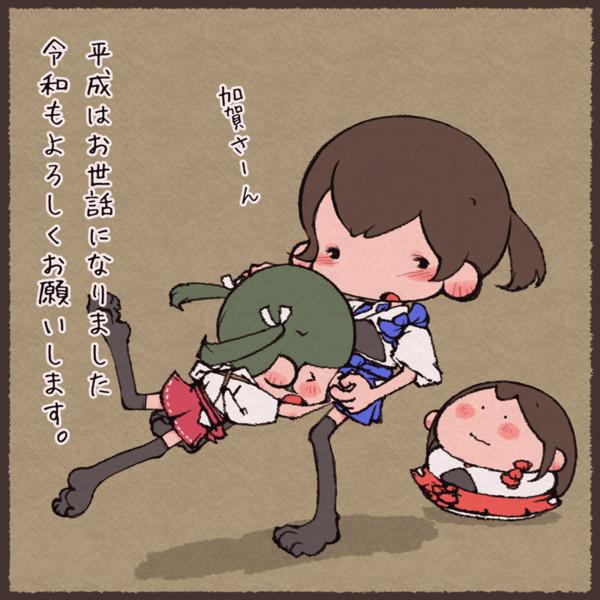 瑞鶴と加賀さんと赤城さんとご挨拶