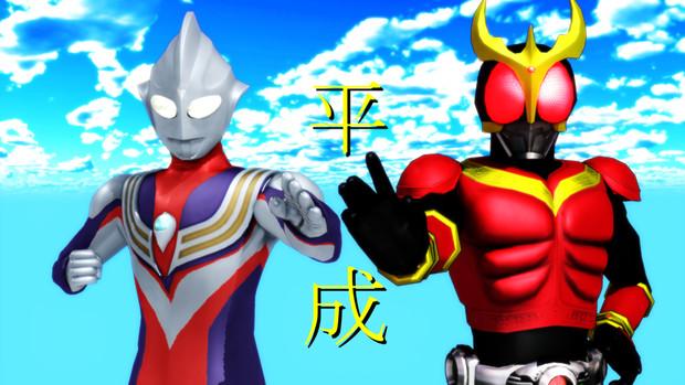 平成のLEGEND 1996/2000