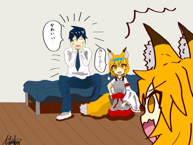ムーディーブルースで仙狐さんを出現させた中野君