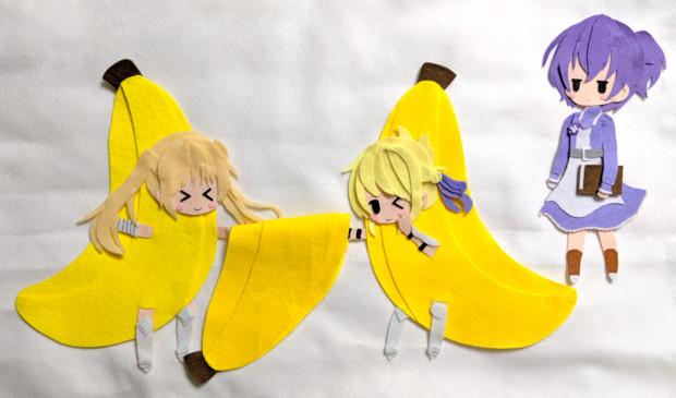 【花騎士フェルト】討伐から帰ったらバナナな姉たちがバナナの衣装を用意していた