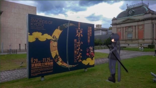 【フレンズin京都】剣豪クロヒョウ、刀に会いに行く