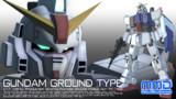【OMF9】陸戦型ガンダム2019【配布】
