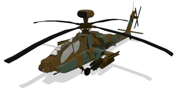 伍長式AH-64D アパッチ・ロングボウ ver1.00配布