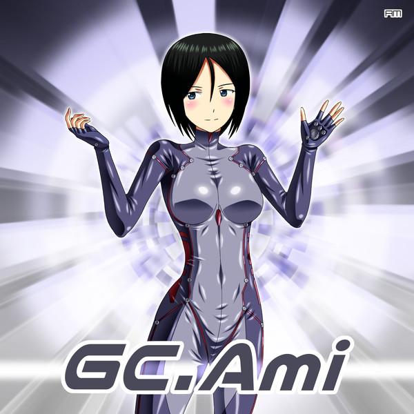 【令和初の投稿】GC.Ami
