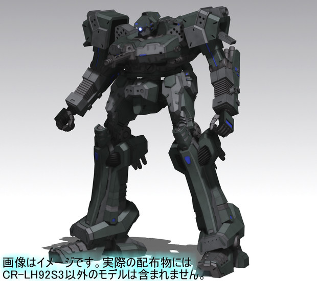 【MMD-OMF9】CR-LH92S3配布【ACMMD】