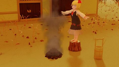 落葉焚るみゃ