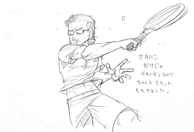 【アルフィーALFEE桜井賢さんはテニスするよ】