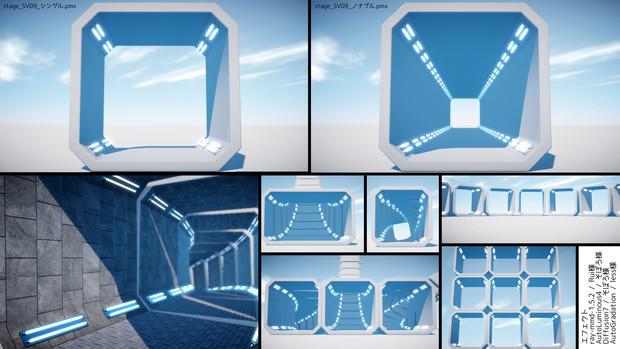 簡易ステージ「stage_SV09 (トンネルキューブ)」(MMDステージ配布)