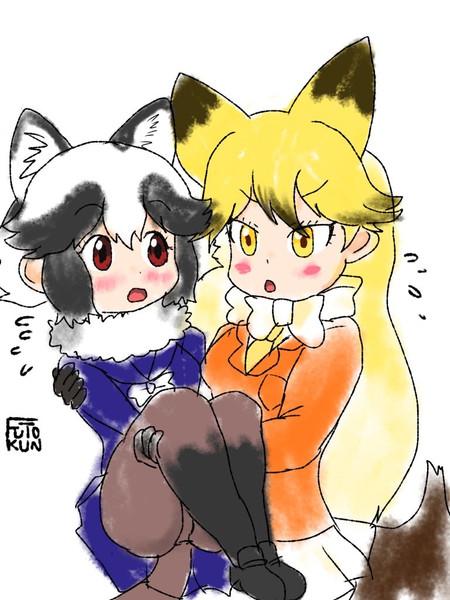 タヌキタお姫様抱っこ