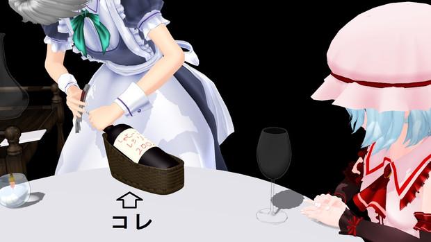 【MMD-OMF9】ワイン抜栓セット【MMDアクセサリ配布あり】