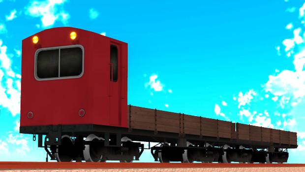 【MMD-OMF9】阿里山の貨車