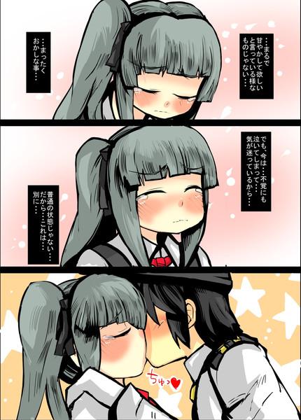 霞に感謝する漫画11
