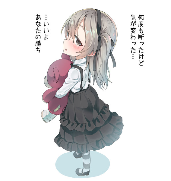 愛里寿ちゃんに告白してみた。