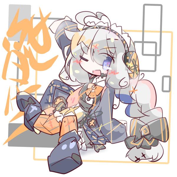 紲星メイドyo