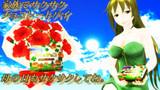 母の日のお菓子広告!【Fate/MMD】
