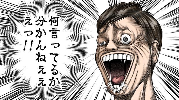もしも漫〇太郎先生が、サンドウィッチマン富澤氏の似顔絵を描いたら・・・お笑い好上委員会。