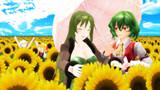 【Fate/MMD】ひまわり畑【東方MMD】