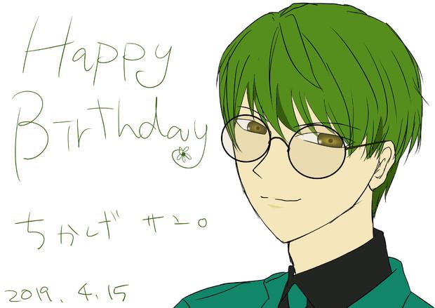 Happy Birthday 千景さん