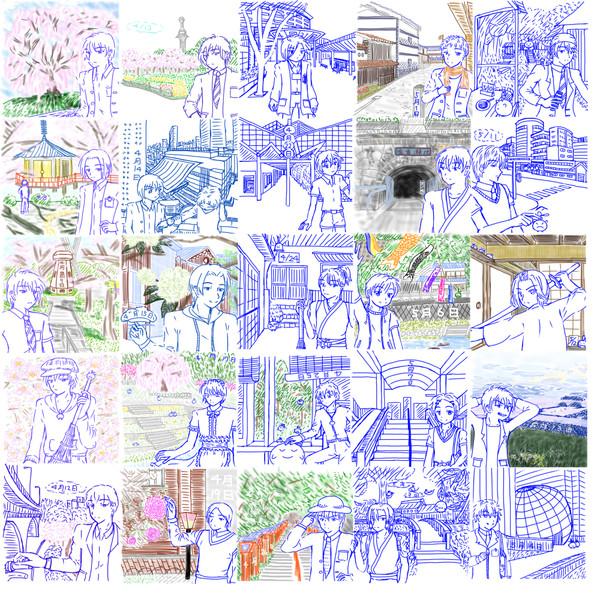 10261050 2019 4月6日5月14日 じぃ さんのイラスト ニコニコ静画