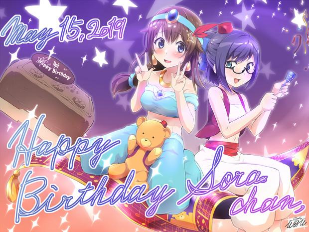 may 15,2019 Happy Birthday Sora chan