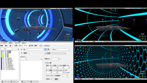 mio-未来ちっくなトンネル2 [ v01 ]