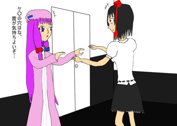 パチェムチ少女レスリング 2試合目
