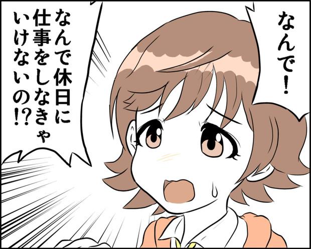 仙狐さんコラ