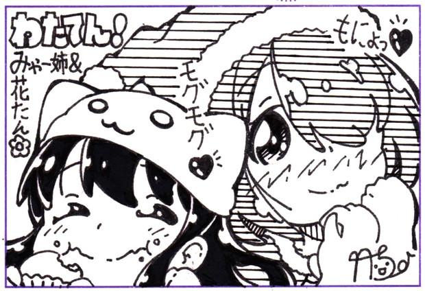 【わたてん】コミック百合姫に初掲載!!