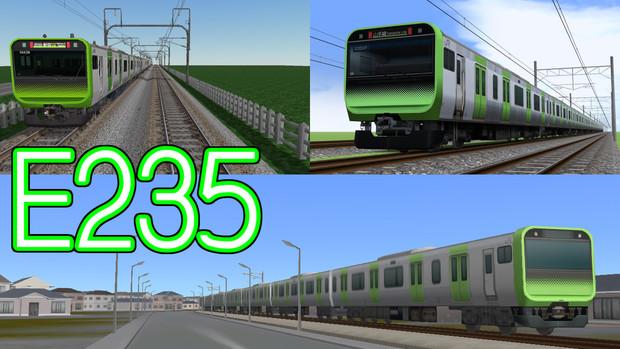 E235系 比較