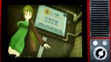 アナログテレビ過去作放映2・地下鉄入り口玲霞さん【Fate/MMD】