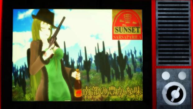 アナログテレビ過去作放映2・GWのサンセット・サルサパリラCM【Fate/MMD】