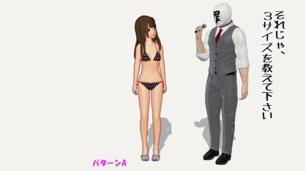 【MMD】女の子の撮影モーション(3サイズ紹介編)